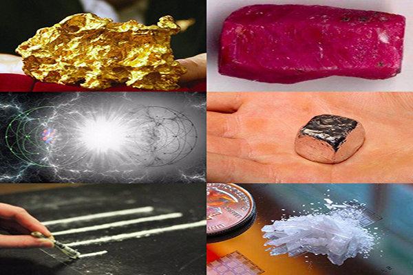 چه چیزهایی از طلا گرانتر است؟