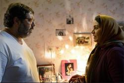 فیلم «دختر» در عید فطر ۷۰ میلیون فروخت
