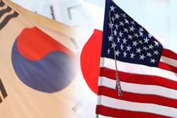 پرچم ژاپن، آمریکا، کره جنوبی