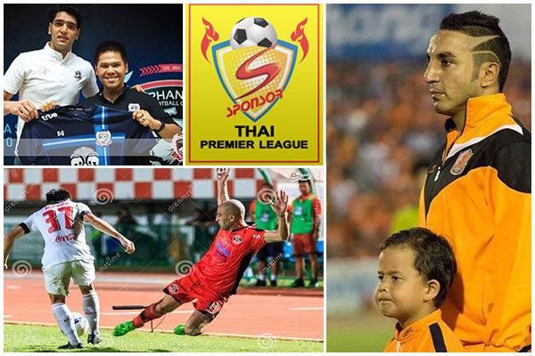 تغییر مسیر فوتبالیستهای ایرانی به سمت تایلند/ پسرفت ادامه دارد