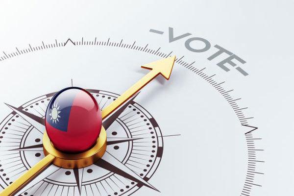 آغاز انتخابات ریاست جمهوری تایوان/ترسیم رابطه سیاسی با چین