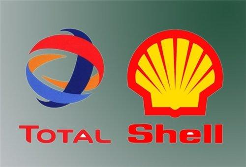 Shell, Total representatives arrive in Tehran