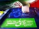 «تبلیغات رنگارنگ» کاندیداهای انتخابات در راهپیمایی ۲۲ بهمن لرستان