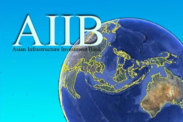 Economy min. meets AIIB senior officials