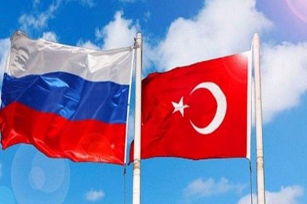 پرچم های روسیه و ترکیه