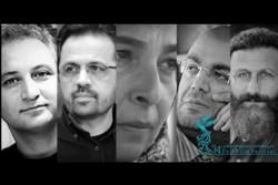 معرفی داوران بخش تبلیغات و اطلاعرسانی فیلم فجر ۳۴