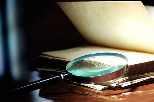 سالی که «کتاب» پشتسر گذاشت/ بیمها و امیدهای ۹۴