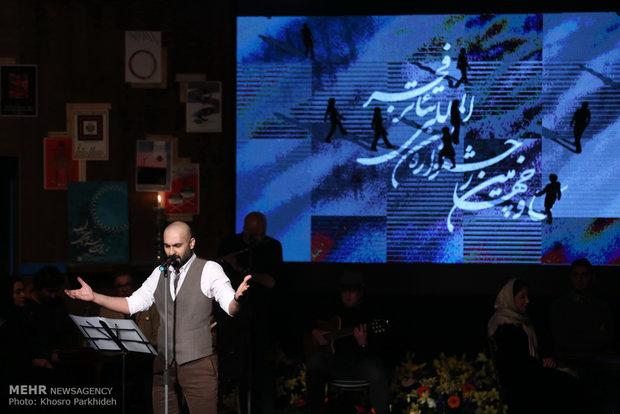 «نقد تئاتر» سراغ سی و چهارمین جشنواره تئاتر فجر میرود