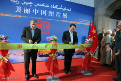 Photo exhibition in Iran to show beauty of China