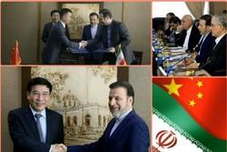 """شركة """"هواوي"""" الصينية تقيم مركز بيانات في ايران"""
