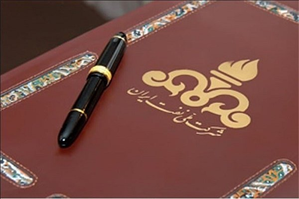 نامه منتقدان IPC  به رئیس قوه قضائیه / ایرادات برطرف شود
