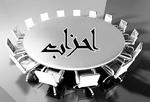 اصولگرایی در مشهد نیازمندبازخوانی است/نماینده های قبلی کنار بکشند