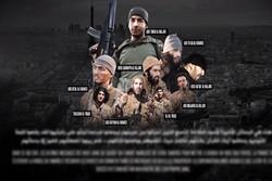 داعش ههڕهشه له بریتانیا دهکات/دهرکهوتنی پلانداڕێژەرانی هێرشهکانی پاریس