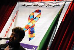 1st Autism Convention in Sari