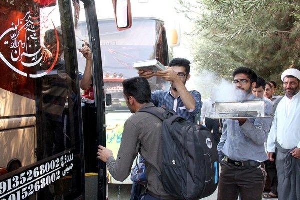 اعزام ۱۲۰ دانشجو از خراسانشمالی به عتبات عالیات
