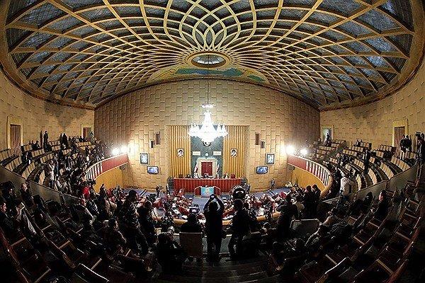 النتائج النهائية لانتخابات مجلس خبراء القيادة للدورة الخامسة