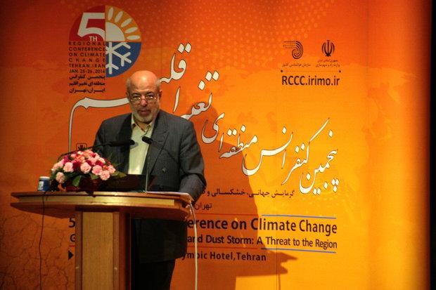 چیت چیان وزیر نیرو پنجمین کنفرانس منطقهای تغییر اقلیم