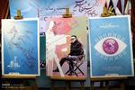 نامزدهای بخش مستند جشنواره فیلم فجر ۳۴ معرفی شدند