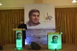 اقامة الذكرى السنوية لاستشهاد جهاد مغنية في لبنان