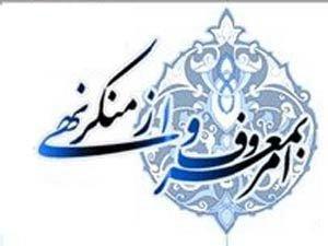 همایش «همه ما مسئولیم» در کرمانشاه برگزار می شود