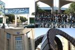 برآورد بودجه ۱۳ دانشگاه برتر کشور اعلام شد/ دانشگاه تهران در صدر