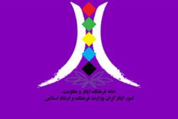 نخستین کنگره فرهنگ حماسه برگزار میشود