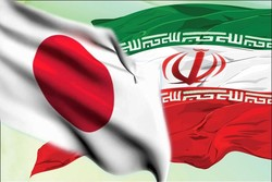 Japan opens 'unprecedented' credit line for Iran