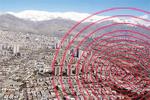 زلزله ۳.۴ ریشتری بجنورد را لرزاند