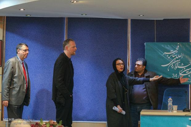 German director holds presser in Iran