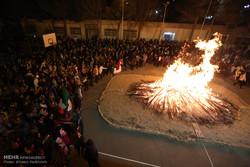 Zoroastrian festival of Sadeh