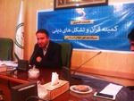 رابطان قرآنی به دوره آموزشی سازمان دارالقرآن الکریم اعزام شدند