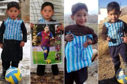 ڤیدیۆ/ شوێنی ژیان و یاری کردنی مێسی ئهفغانستان