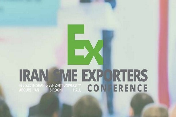 Iran to hold 1st SME Exporters Conf.