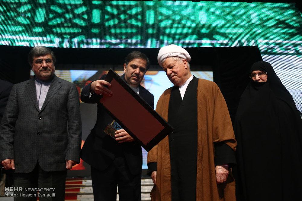 مراسم گرامیداشت دهه فجر و سالروز ورود امام خمینی (ره)
