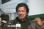 پاکستانی الیکشن کمیشن کا نازیبا  الفاظ استعمال کرنے پر عمران خان کو نوٹس