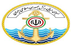 210 İranlı milletvekilinden Ordu askeri tatbikatına övgü