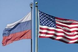 جزئیاتی جدید از نفوذ گسترده روسها در آمریکا/ حریم خصوصی قربانی انتخابات ۲۰۱۶