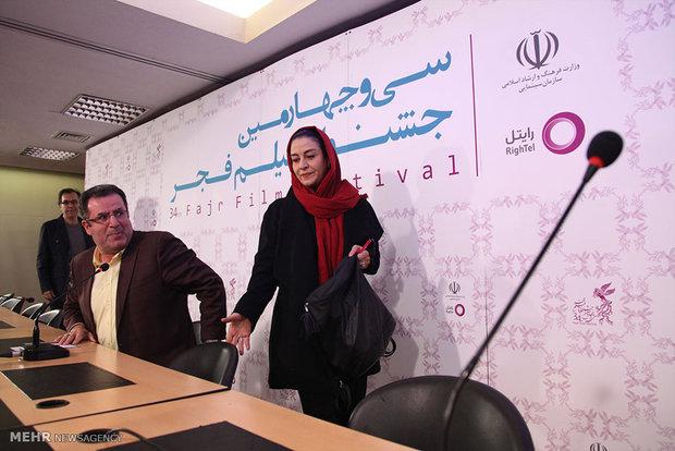 İran'da yeni bir film gösterime girdi