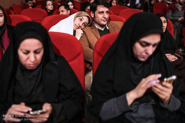 مراسم ازدواج دانشجویی دانشگاه امیر کبیر