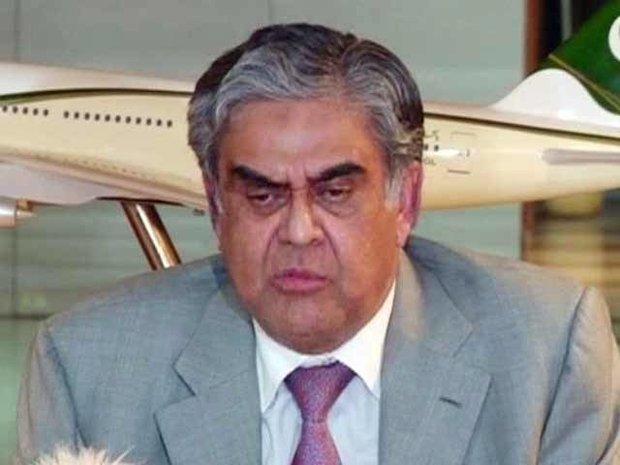 پاکستان انٹرنیشنل ایئر لائن کے چیئرمین عہدے سے مستعفی