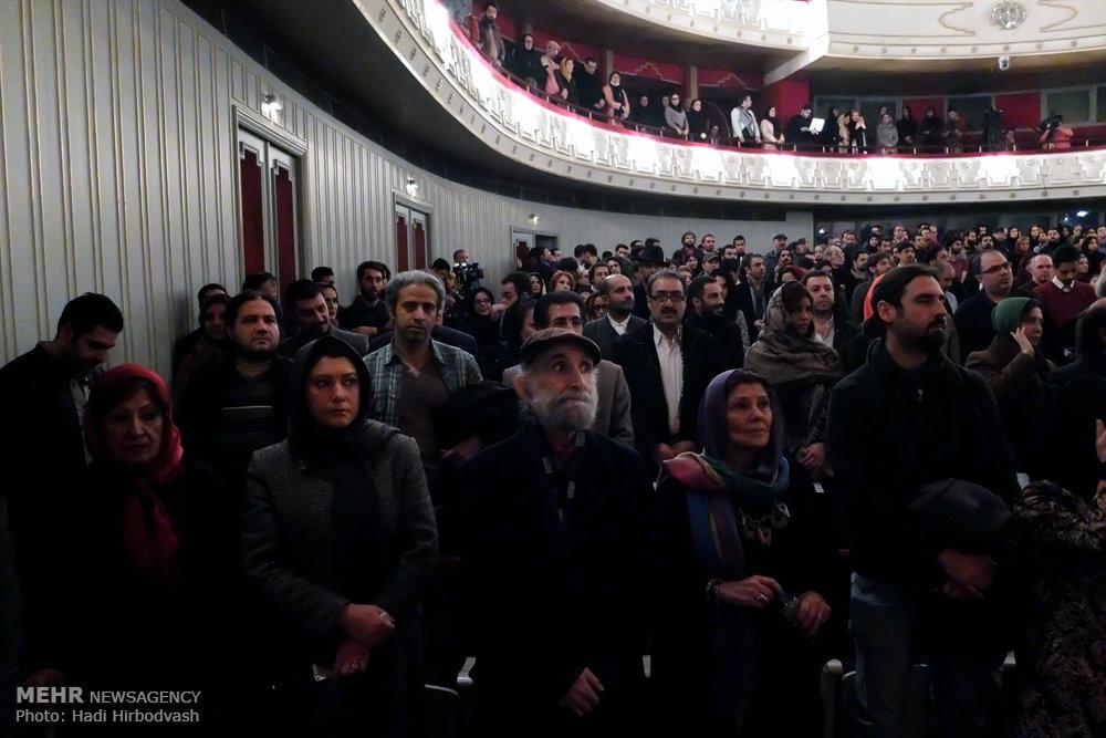 اختتامیه سی و چهارمین جشنواره بین المللی تئاتر فجر