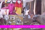 «رباب و ورشو» از آفریقا و اروپا تا خوزستان/ بهترین «بشت» کجا بافته میشود