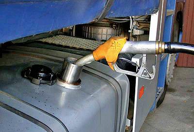 Gas oil exports to Tajikistan begins