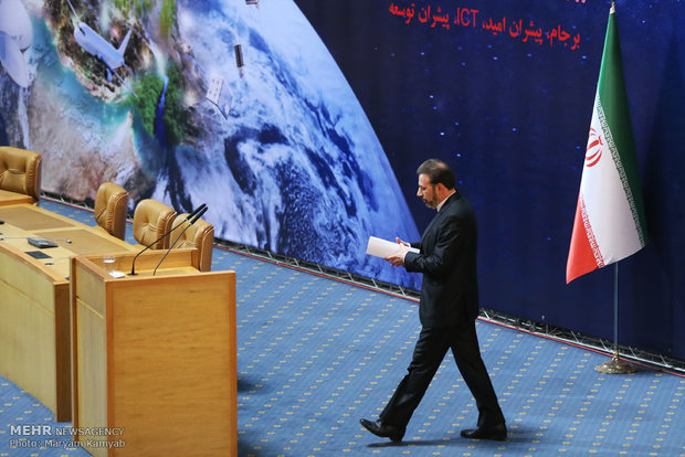 National Day of Space Technology commemorated