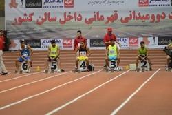 حضور تیم دو و میدانی استان قم در مسابقات انتخابی آسیای میانه