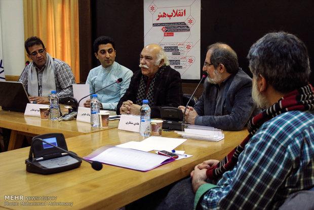 روایت اعضای «شیدا» از مبارزه با محمدرضا پهلوی/ سیاسی نبودیم