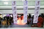 داوران بخش انیمیشن جشنواره فجر مشخص شدند