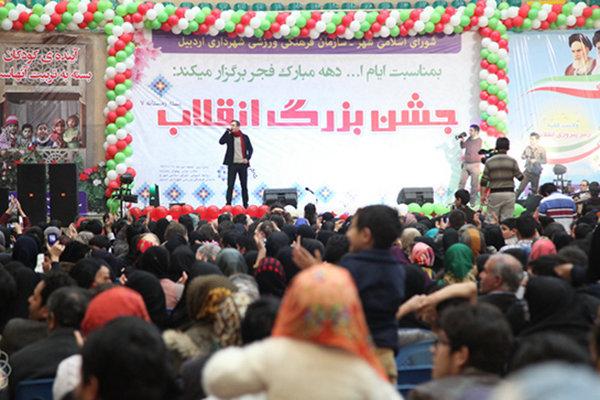 جشن بزرگ انقلاب در اردبیل برگزار شد/تاکید بر ترویج فرهنگ انقلاب
