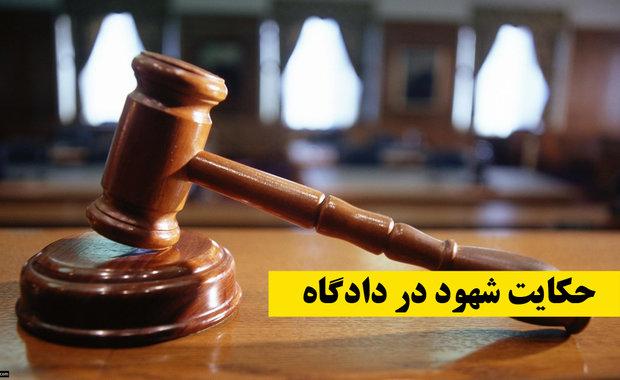 جزئیات احضار شهود در دادگاه/ وقتی شاهد جلب می شود!