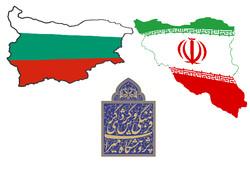 iran bulgaria